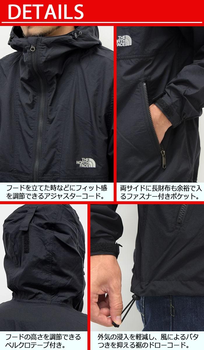 THE NORTH FACEザ ノースフェイスのジャケット コンパクト18