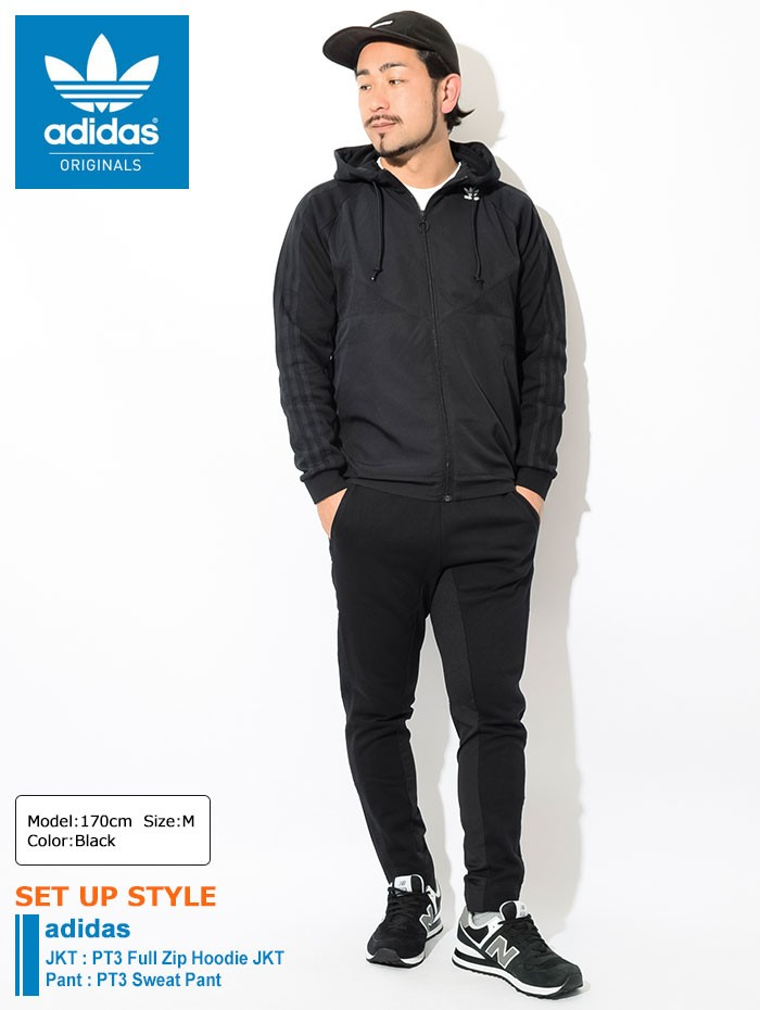 buy online 6bfa5 fd146 adidasアディダスのジャケット PT3 Full Zip Hoodie01