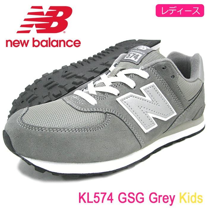 new balanceニューバランスのスニーカー KL574 01