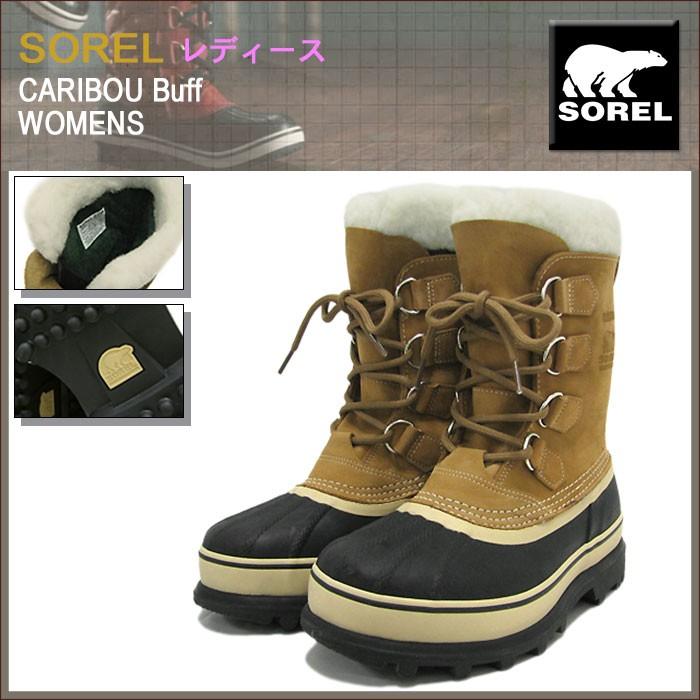 SORELソレルのブーツ カリブー01