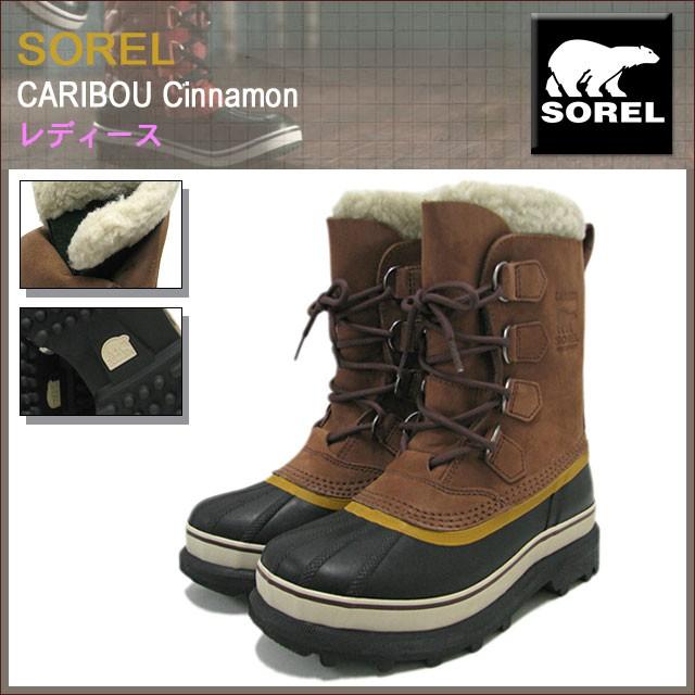 SORELソレルのブーツ CARIBOU01