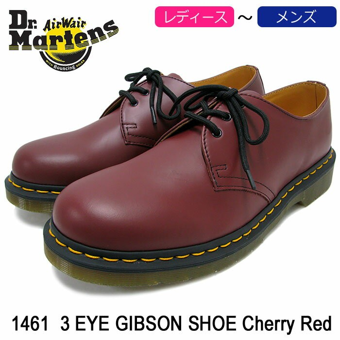 Dr.Martensドクターマーチンのブーツ 3ホール 1461 01
