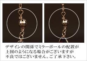 拡大画像-3