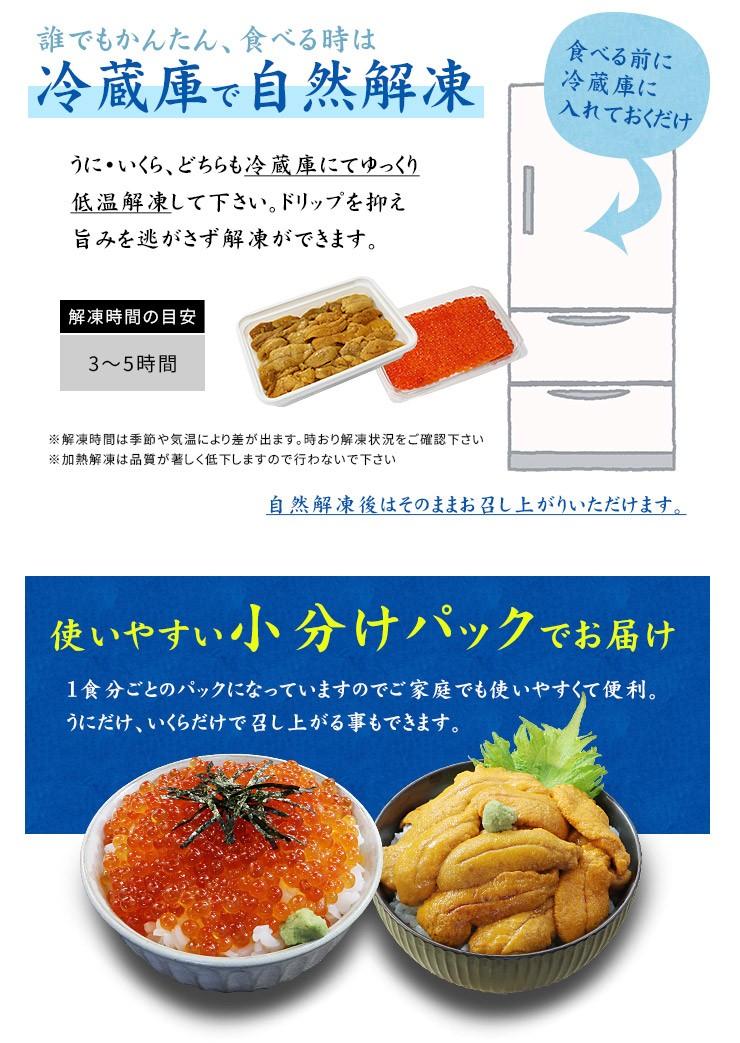 送料無料 大トロ海鮮セット 本マグロ大トロ 生ウニ いくら マグロ刺身 海鮮福袋10000021sp