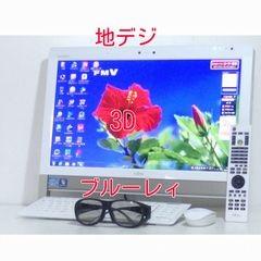 お洒落な富士通 ESPRIMO FH58/DM