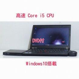 最新OS Windows10