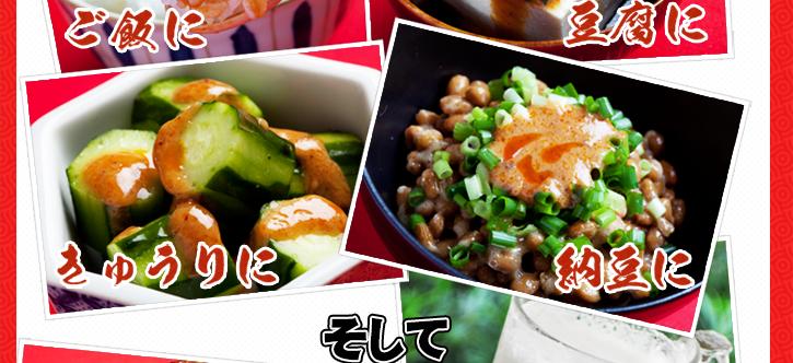ご飯に豆腐にきゅうりに納豆に…