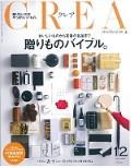 crea_cover_s