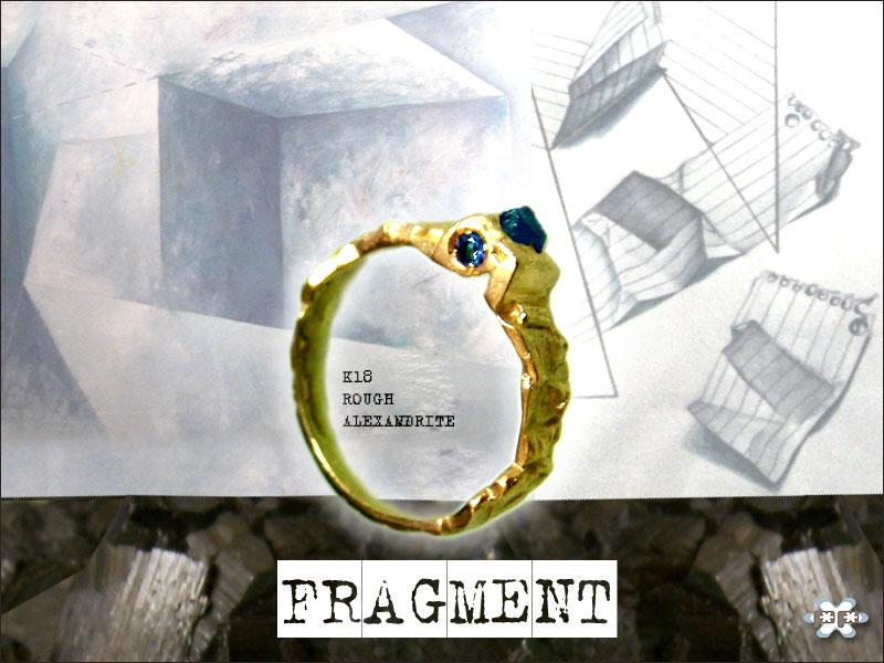 fragment12
