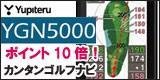 ygn5000