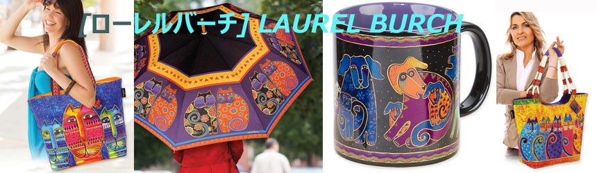 LAUREL BURCH HEADWEAR NATURAL TOTES Adora CATORI ARTISTIC TOTES