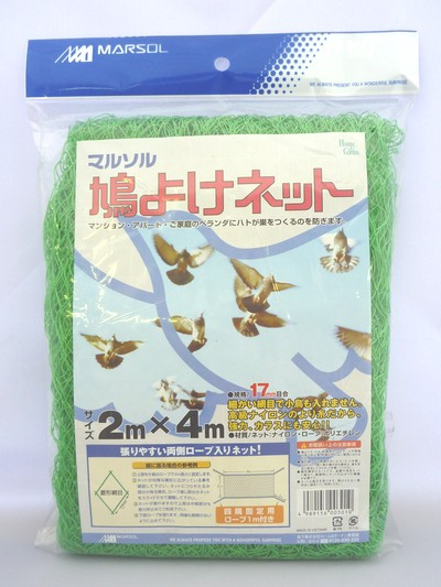 鳩よけネット(2mx4m) グリーン