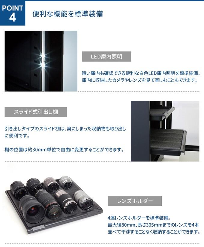 LED庫内照明 スライド式引出し棚 レンズホルダー