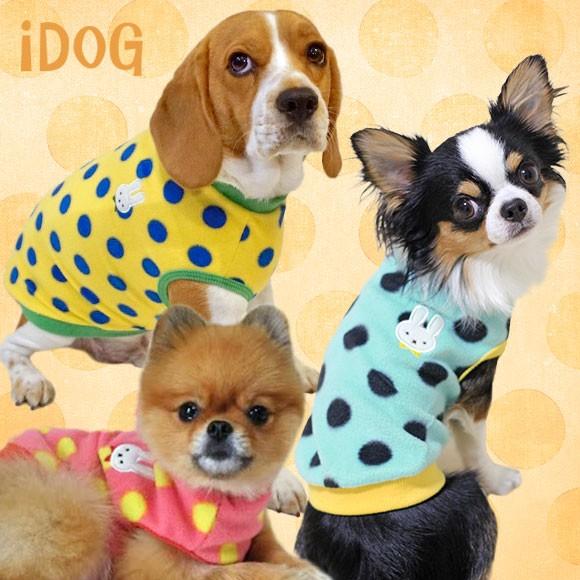 犬 服 iDog ウサギのポップドットタンク アイドッグ 犬の服 犬服