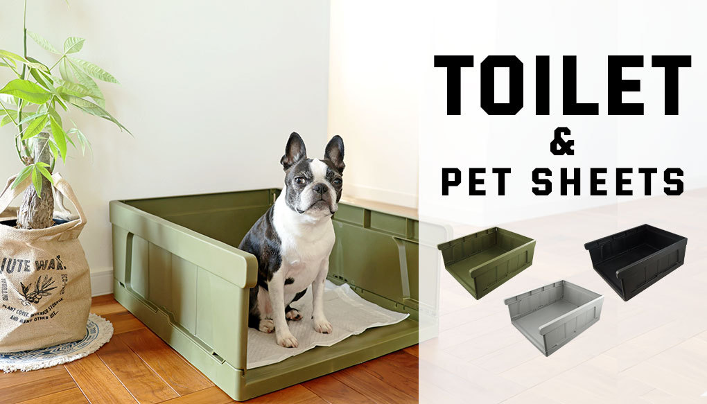犬トイレ・ペットシーツ