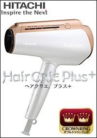 ナノイオンドライヤー ヘアクリエ プラス 日立 HD-NS910-W HD-NS910 HD-NS910(W)