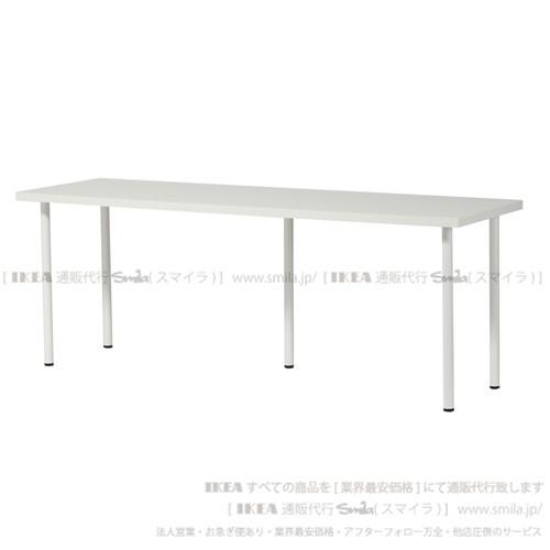 LINNMON/ ADILS テーブル, ホワイト [200x60cm]