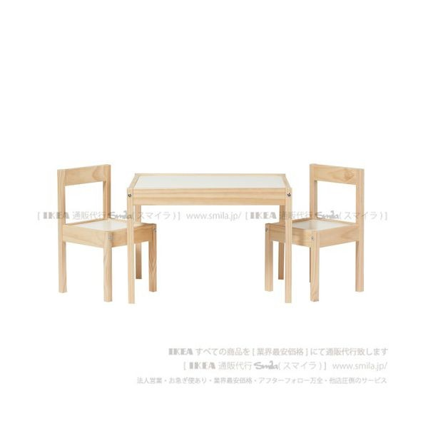 LATT 子供用テーブル チェア2脚付