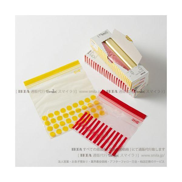 ISTAD プラスチック袋, レッド/イエロー