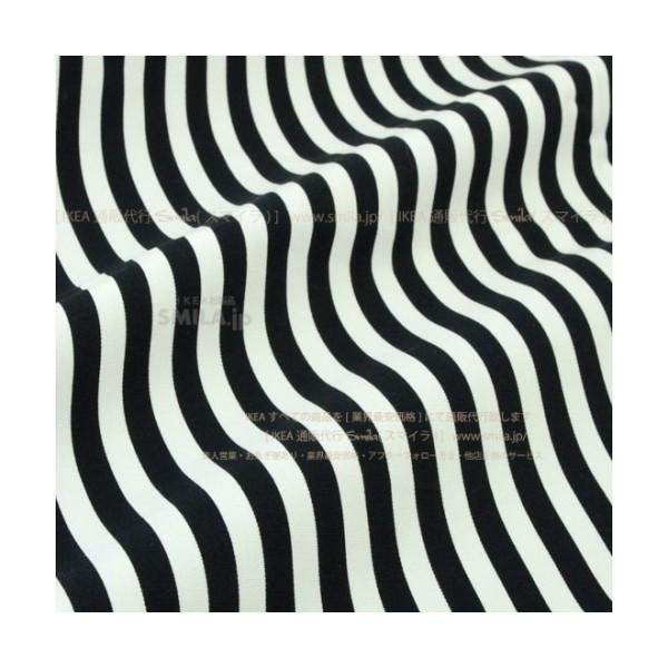 SOFIA 布地, 細いストライプ, ブラック/ホワイト