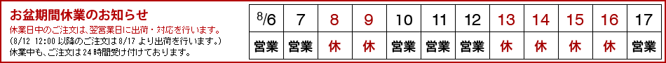 お米の通販五十歩屋(いがほや)yahoo店