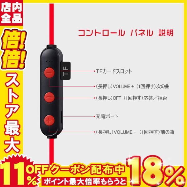 ワイヤレスイヤホン Bluetooth4.2 イヤホン スポーツ ランニング TF無線 イヤホン マグネット 両耳 防水 防塵 防汗 人間工学設計|igenso|14