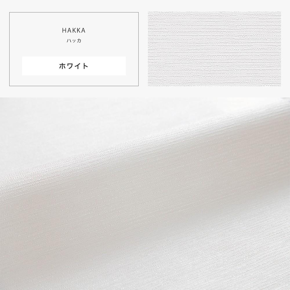 壁紙 シンプル 張り替え 自分で クロス Diy おしゃれ 輸入壁紙 Hakka ハッカ フリース製 不織布 Kdid0 壁紙 Diyインテリア通販 イゴコチ 通販 Yahoo ショッピング