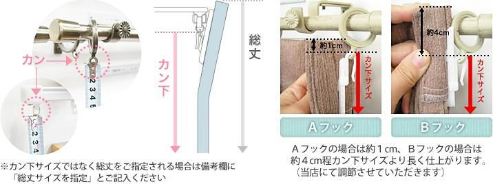 Aフックの場合は約1cm、Bフックの場合は約4cm程カン下サイズより長く仕上がります。(当店にて調節させていただきます)※カン下サイズではなく総丈をご指定される場合は備考欄に「総丈サイズを指定」とご記入ください