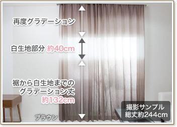 幅の広いカーテンでも継ぎ目なく製作可能