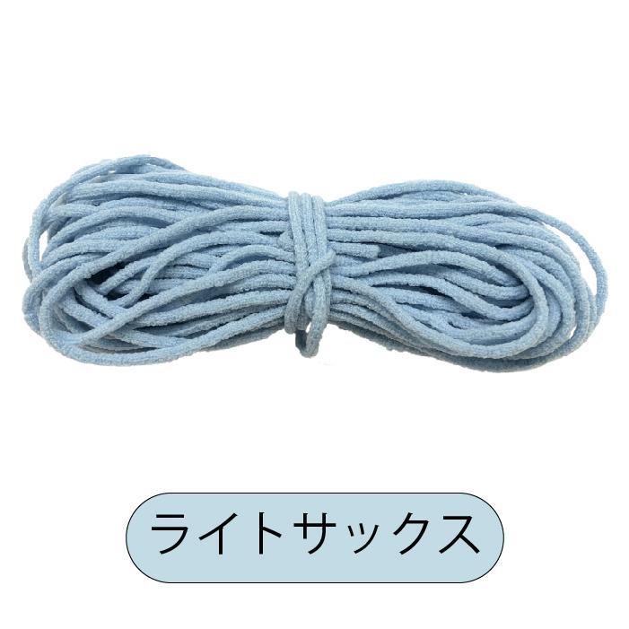 マスク用ゴム 単色 約2mm〜3mm 約10m|iguchi-co-ltd|21