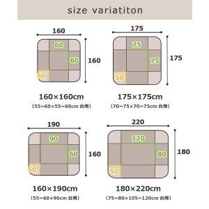 こたつ布団 正方形 長方形 省スペースこたつ掛け布団 「フラン」 4サイズ こたつ用掛け布団 こたつ布団 75 60 GL|igusakotatu|21