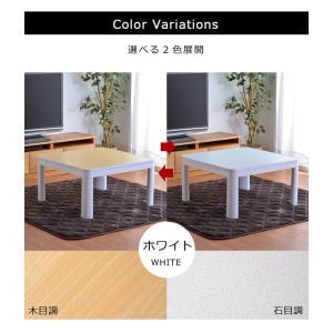 こたつ 正方形 こたつ台 こたつテーブル コンパクト カジュアルこたつ台 GL 60×60cm(高さ38.5cm) 一人用 本体 新生活 家電 igusakotatu 15