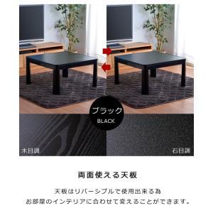 こたつ 正方形 こたつ台 こたつテーブル コンパクト カジュアルこたつ台 GL 60×60cm(高さ38.5cm) 一人用 本体 新生活 家電 igusakotatu 16
