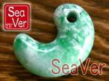 SeaVer 作糸魚川産ヒスイ勾玉