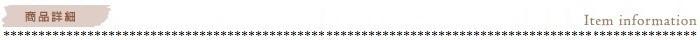 【日本一安い★ウェブ最大級★ガラスブロック、ステンドグラス、郵便ポスト、石材のアイホーム】ガラスブロック商品詳細