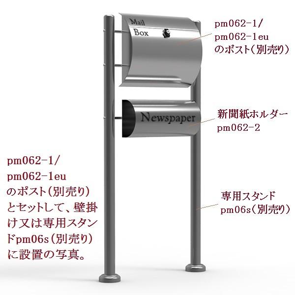 お洒落な郵便ポスト