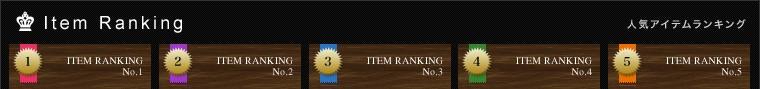 【日本一安い★ウェブ最大級★ガラスブロック、ステンドグラス、郵便ポスト、石材のアイホーム】人気ランキング