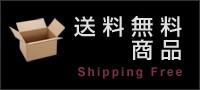 【日本一安い★ウェブ最大級★ガラスブロック、ステンドグラス、郵便ポスト、石材のアイホーム】送料無料商品