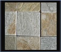 方形鉄平石