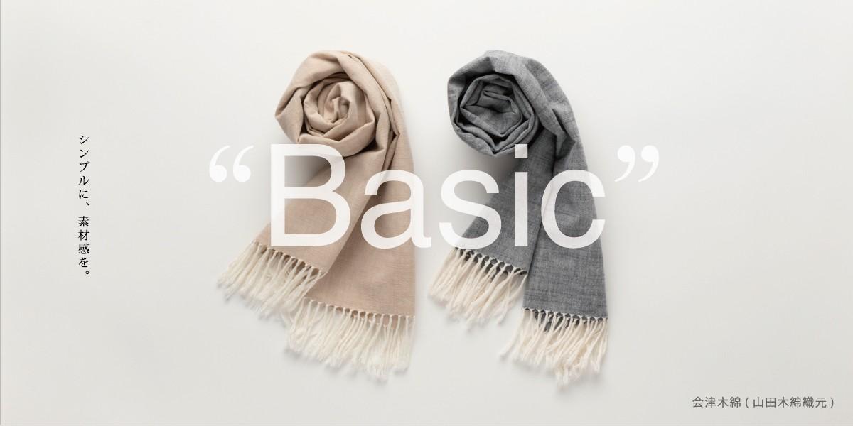 Basic stole