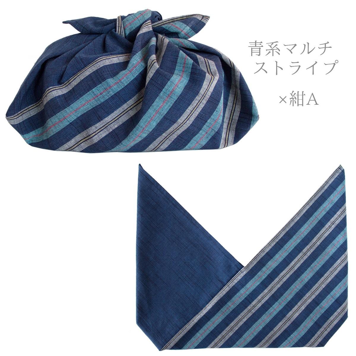 青系マルチストライプ×紺A