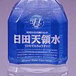 日田天領水(2Lペットボトル×10本)