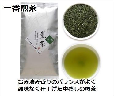 一番煎茶 静岡産