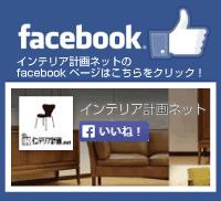 フェイスブックページはこちら