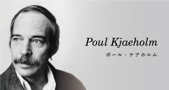 ポール・ケアホルム