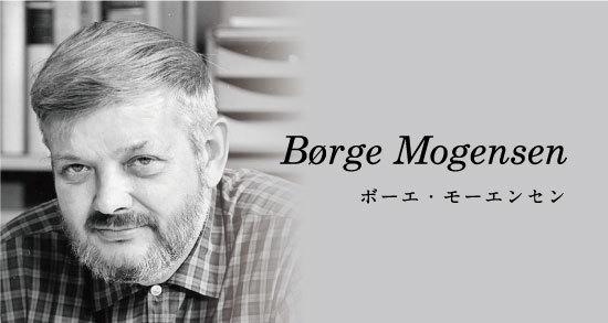 ボーエ・モーエンセン