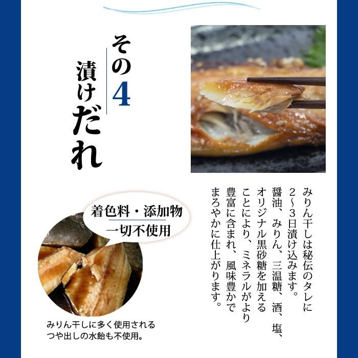 魚のうまさのヒミツ