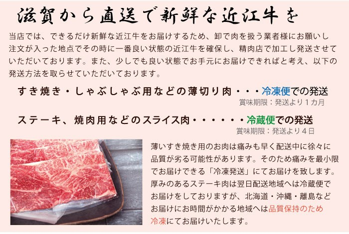 お肉の説明