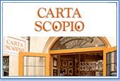 カルタスコピオ