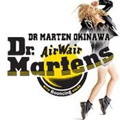drmartens商品リスト